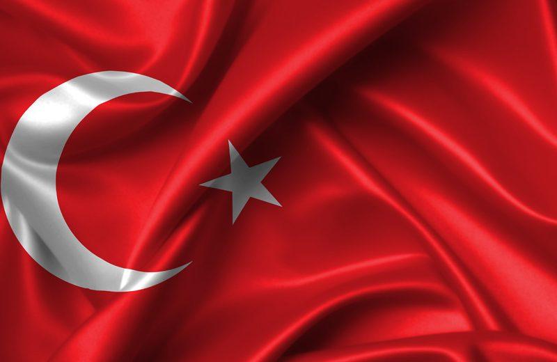 البنك المركزي التركي يُخفض معدل الفائدة البنكية