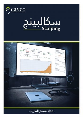 scalping cover book