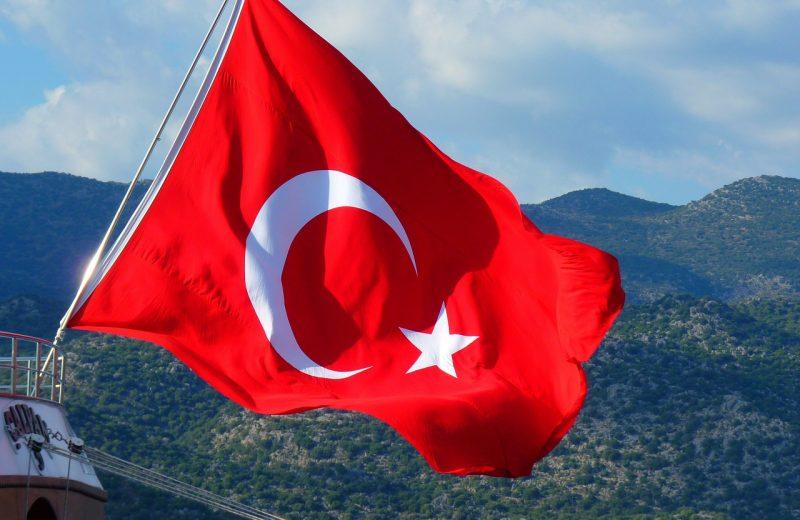 البنك المركزي التركي يخفض سعر الفائدة وهذه الآثار المترتبة على القرار
