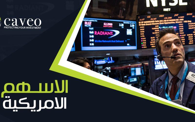 مُلخص ما سيحدث في الاشهر القادمة للأسواق المالية.